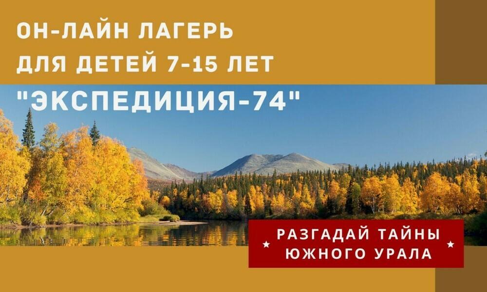 izobrazhenie_viber_2020-10-23_14-39-15-1536x922.jpg